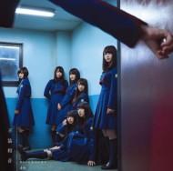 【CD Maxi】 欅坂46 / 不協和音 【TYPE-B】 (+DVD...