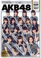 【ムック】 AKB48 / AKB48総選挙公式ガイドブック...