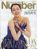 【雑誌】 雑誌 / 浅田真央 ON THE ICE 1995-2017 ...