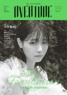 【ムック】 雑誌 / OVERTURE No.11 送料無料