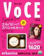 【ムック】 VOCE編集部 / VOCE (ヴォーチェ) 2017...