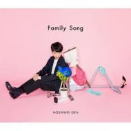 【CD Maxi】初回限定盤 星野源 ホシノゲン / Fami...