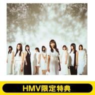 【CD】 欅坂46 / 《HMV限定特典:ミニポスター(T...