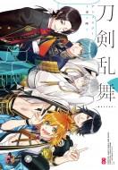 【コミック】 アンソロジー / 刀剣乱舞-online-ア...