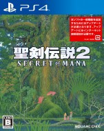 【GAME】 Game Soft (PlayStation 4) / 【PS4】聖...