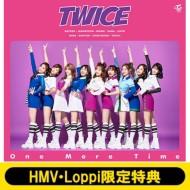 【CD Maxi】初回限定盤 TWICE / 《特典ポスター付...