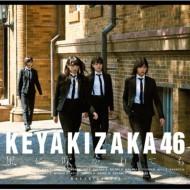【CD Maxi】 欅坂46 / タイトル未定  【Type-D 初...