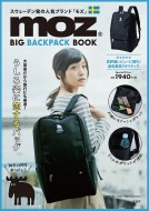 【ムック】 書籍 / moz BIG BACKPACK BOOK