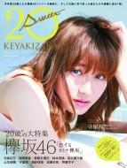 【ムック】 雑誌 / 20±SWEET KEYAKIZAKA [トゥエンティ・スウィート ケヤキザカ]2018 JANUARY