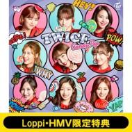 【CD Maxi】 TWICE / 《特典ポスター付き》 Candy...