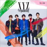 【CD】初回限定盤 Sexy Zone セクシーゾーン / XY...