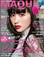 【雑誌】 MAQUIA編集部 / MAQUIA (マキア) 2018年...