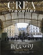 【雑誌】 CREA Traveller / CREA Traveller (クレ...