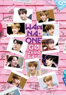 【DVD】 Wanna One / Wanna One GO:ZERO BASE 送...