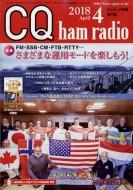 【雑誌】 CQ ham radio編集部  / CQ ham radio (...