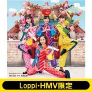 【CD Maxi】 ももいろクローバーZ / 《Loppi・HMV...