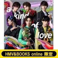 【CD Maxi】 超特急 / 【チェンジングクリアファ...