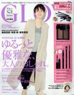【雑誌】 GLOW編集部 / GLOW (グロウ) 2018年 5月...