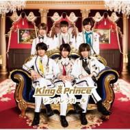 【CD Maxi】初回限定盤 King & Prince / シンデレ...