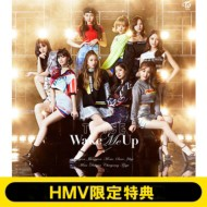 【CD Maxi】 TWICE / 《特典ポスター付き》 Wake ...