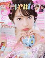 【雑誌】 Seventeen編集部 / Seventeen (セブンテ...
