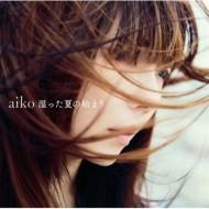 【CD】 aiko アイコ / 湿った夏の始まり 送料無料...