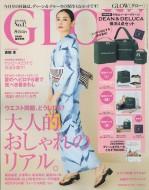 【雑誌】 GLOW編集部 / GLOW (グロウ) 2018年 8月...