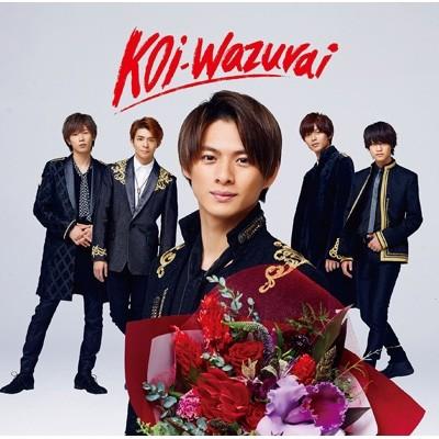 【CD Maxi】初回限定盤 King & Prince / koi-wazu...