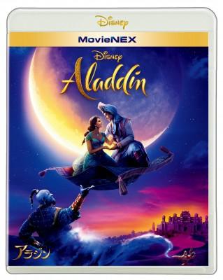 【Blu-ray】 アラジン MovieNEX 送料無料