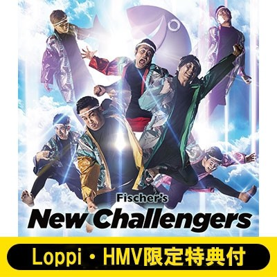 【CD】初回限定盤 フィッシャーズ / New Challeng...