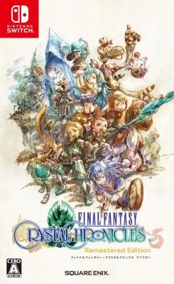 【GAME】 Game Soft (Nintendo Switch) / 【Ninte...