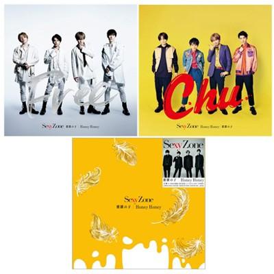 【CD Maxi】 Sexy Zone / 《3形態同時購入特典付...