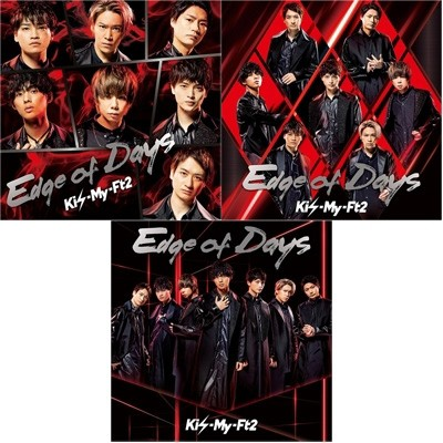 【CD Maxi】 Kis-My-Ft2 / 《3形態同時購入特典付...