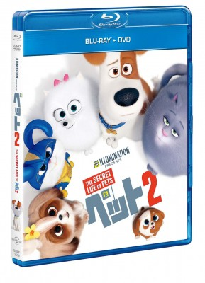 【Blu-ray】 ペット2 ブルーレイ+DVD 送料無料