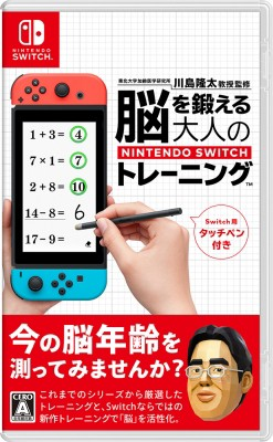 【GAME】 Game Soft (Nintendo Switch) / 東北大...