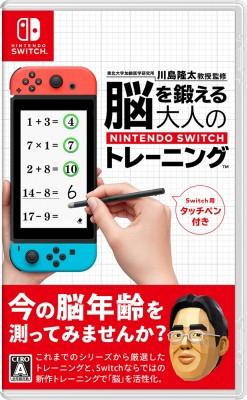 【GAME】 Game Soft (Nintendo Switch) / 東北大...