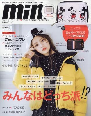 【雑誌】 mini編集部 / mini (ミニ) 2019年 12月...