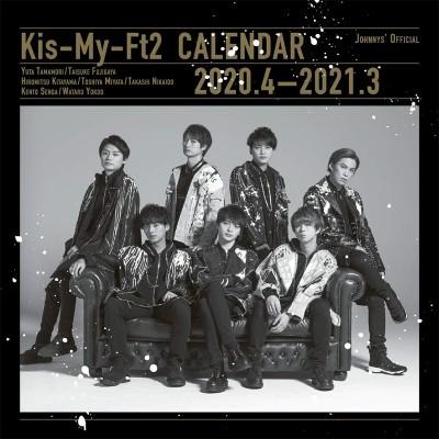 【単行本】 Kis-My-Ft2 / Kis-My-Ft2 オフィシャ...