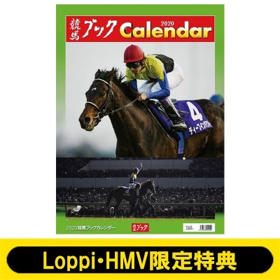 【Goods】 2020 競馬ブックカレンダー≪Loppi・HM...