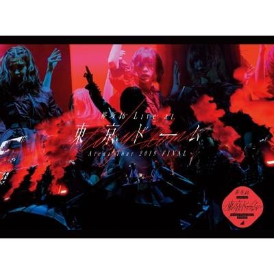 【Blu-ray】初回限定盤 欅坂46 / 欅坂46 LIVE at ...