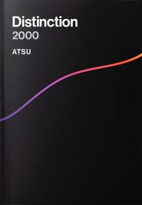 【単行本】 ATSU / Distinction 2000 送料無料