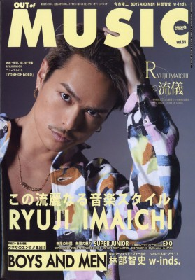 【雑誌】 GiGS編集部 / MUSIQ? SPECIAL OUT of MU...