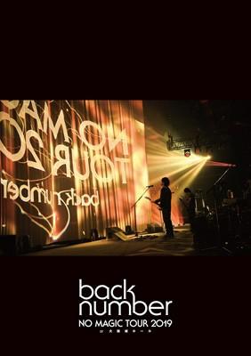【DVD】 back number バックナンバー / NO MAGIC ...