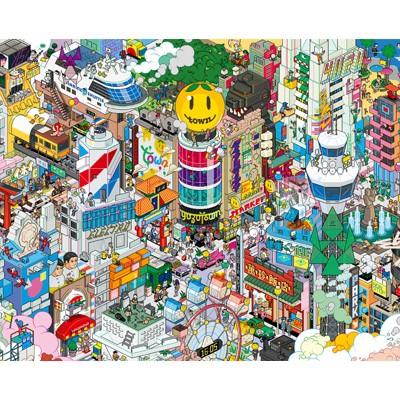 【CD】初回限定盤 ゆず / YUZUTOWN 【初回限定盤...