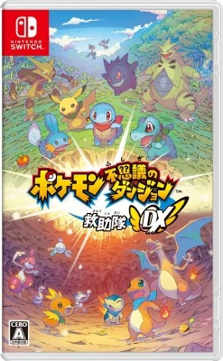 【GAME】 Game Soft (Nintendo Switch) / ポケモ...