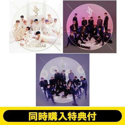【CD Maxi】 JO1 / 《3形態同時購入特典付き》 PR...
