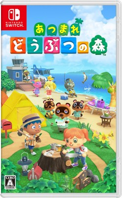 【GAME】 Game Soft (Nintendo Switch) / あつま...