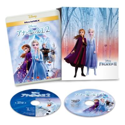 【Blu-ray】 アナと雪の女王2 MovieNEX コンプリ...