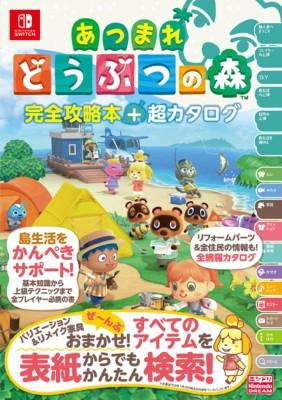 【単行本】 ニンテンドードリーム(Nintendo DREAM...