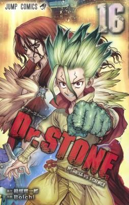 【コミック】 Boichi / Dr.STONE 16 ジャンプコミ...